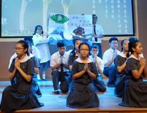 Humanistic Culture of Tzu Chi and Mandarin Day